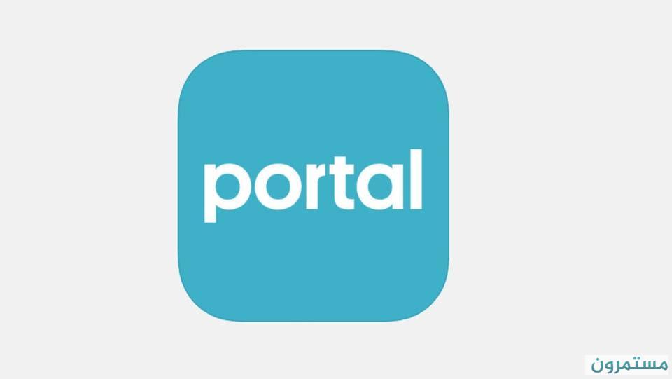 بورتال : فيسبوك تطلق تطبيقًا جديدًا لشاشتها الذكية