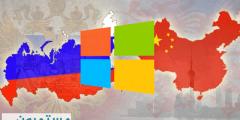 منح دراسية بالصين للعام 2021/2022
