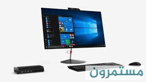 لينوفو : حاسوب مكتبي صغير يزن نصف كيلو غرام