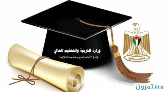 منح دراسية في مصر ومقاعد في الباكستان للعام 2021/2022