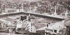 """تعود لعام 1888  """"بيع أول صورة لمكة المكرمة في مزاد"""" .. هذا سعرها"""