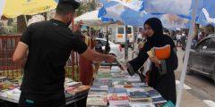 مبادرة فلسطينية لدعم القراءة و كسر الاحتكار ..