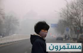 تلوث الهواء يزيد خطر إصابة الأطفال بالقلق والاكتئاب