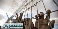أسرى الجهاد المقطوعة رواتبهم يعلنون الإضراب عن الطعام
