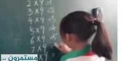 طفلة إيرانية تتفوق على أينشتاين وهوكينج في معدلات الذكاء!