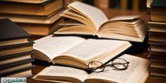 الكتب الأكثر تأثيرا على الاقتصاد بالعقود الأخيرة