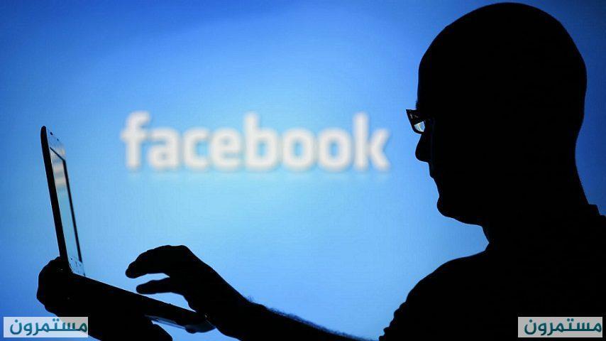 """ما نعرفه عن """"المحكمة العليا"""" على Facebook"""