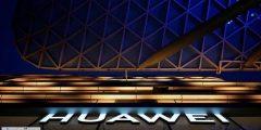 """الأمن الإلكتروني : صفعة جديدة ل""""هواوي"""" من بريطانيا والدواعي أمنية"""