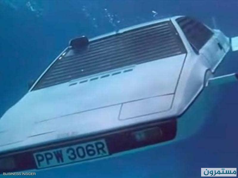 السيارة الغواصة.. حلم يقترب من التحقيق!