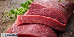 اللحوم الحمراء : لحم أحمر أقل لعمر أطول