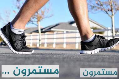مسافة المشي التي يحتاجها الجسم كل يوم؟
