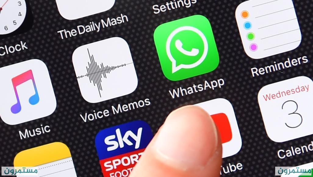 الحل لامتلاء ذاكرة الهاتف بسبب الواتساب