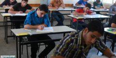 """السبت المقبل: أكثر من 76 ألف طالب وطالبة يتوجّهون لامتحان """"الإنجاز"""""""