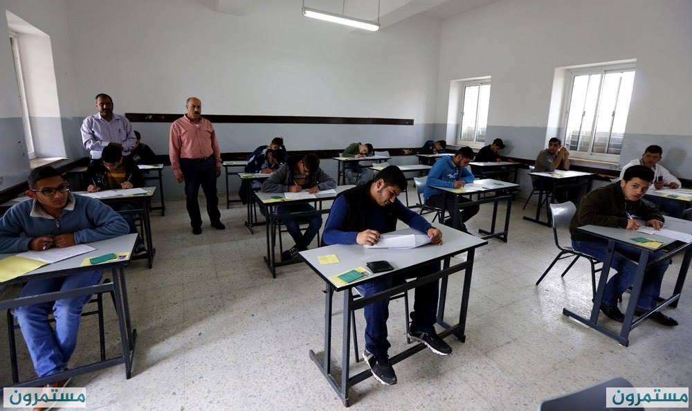 """تعليمات هامة لطلبة الثانوية العامة """"الانجاز"""" 2019 للتعامل مع الامتحانات بغزة والضفة"""