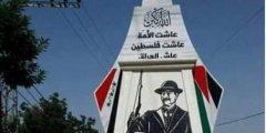 صورة لصدام حسين في مدينة فلسطينية وإسرائيل تعلّق!!