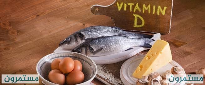 فيتامين D3 : هل تستخدمه يوميا؟