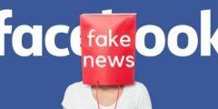 فيسبوك : لا نستطيع حل مشكلة المحتوى السيئ بصورة كاملة