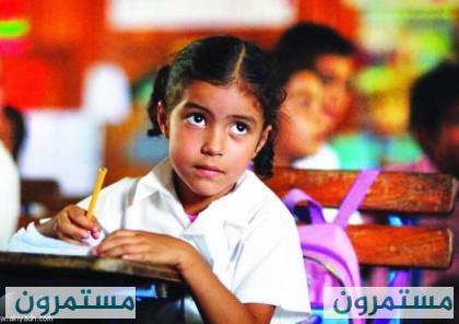 تعليم غزة توضح سيناريوهات بداية العام الدراسي الجديد ومعايير اختيار المعلمين