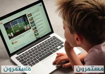 يوتيوب : نقلة نوعية لفصل محتوى الأطفال