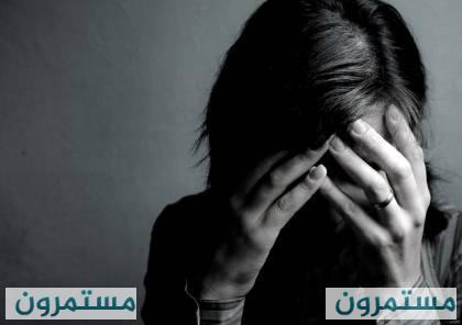 وحيدة !! 3 طرق لتتغلبي على هذا الشعور بالوحدة ..