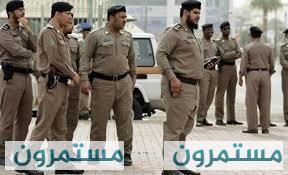 اعتقالات جديدة تطال فلسطينيين مقيمين بالمملكة