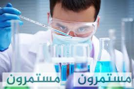 علماء عرب معاصرين أضافوا بصمتهم في مختلف العلوم!