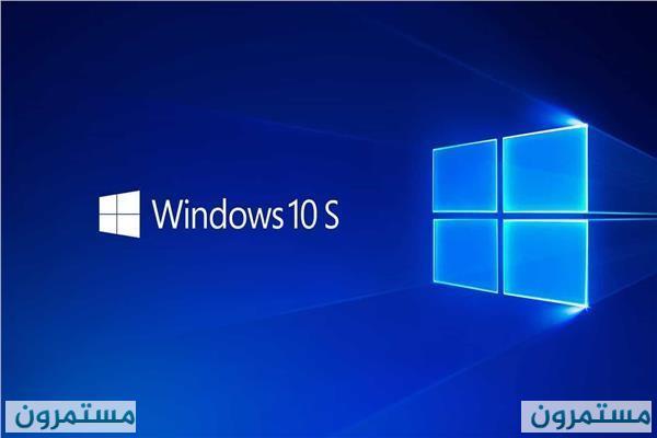 """""""مايكروسوفت""""  تتخلى عن كلمات المرور في ويندوز 10 !!"""