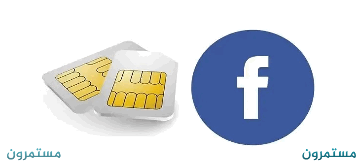 استرجاع ارقام هاتفك المحذوفة وذلك من خلال  فيسبوك