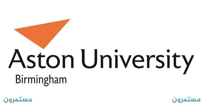 منحة: جامعة أستون للطلاب الدوليين في المملكة المتحدة ، 2019