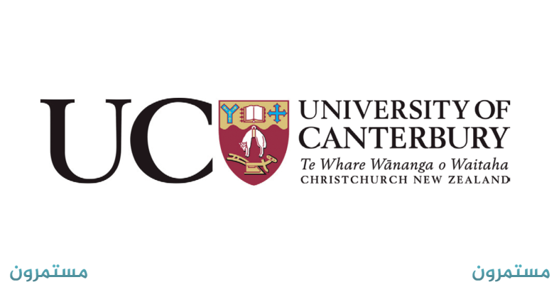 منحة : لدراسةالبكالوريوسللطلاب الدوليين في جامعة كانتربيري في نيوزلندا
