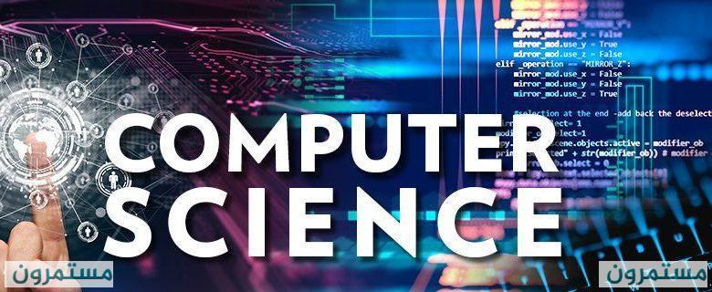 منحة لدراسة الدكتوراه في علوم الحاسوب في النمسا