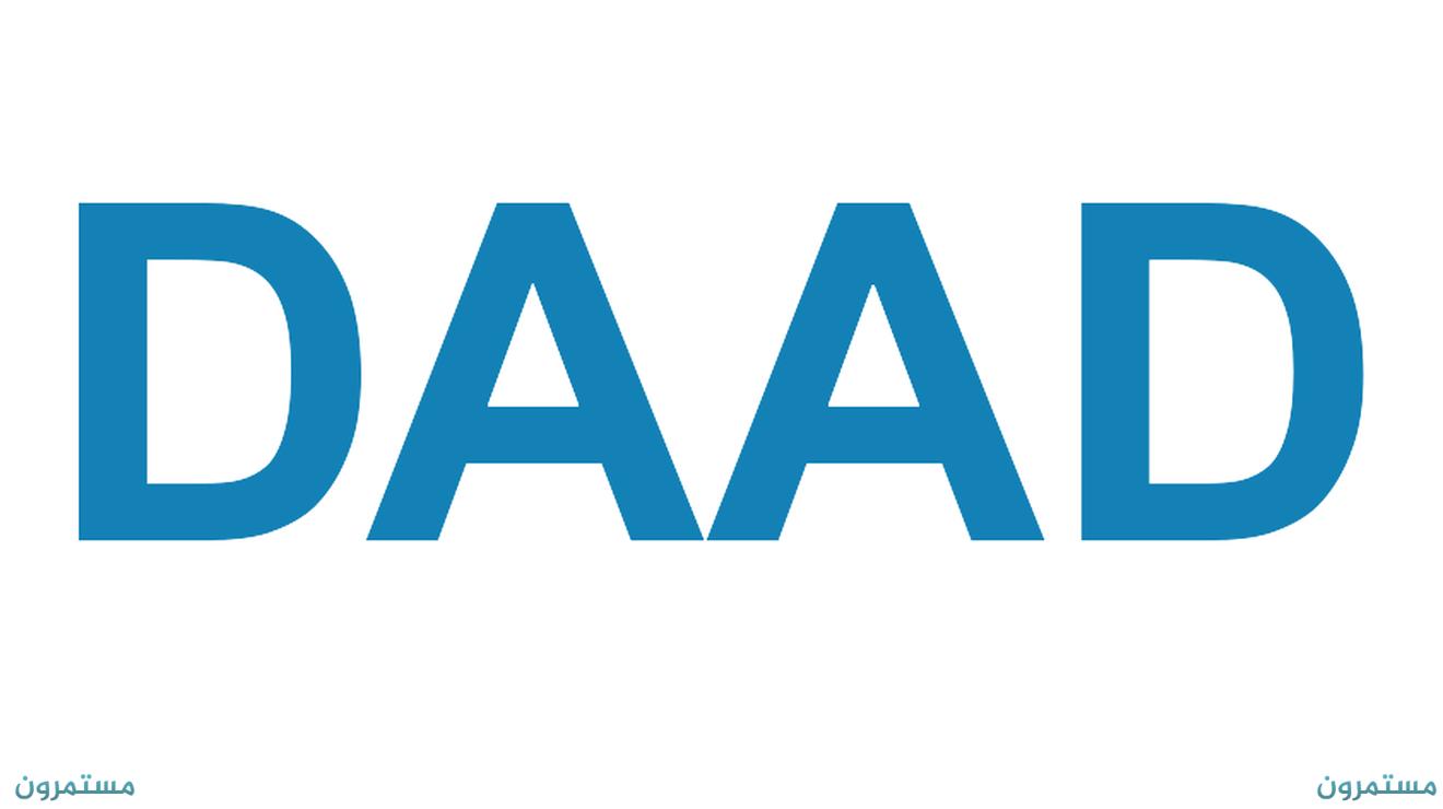 منحة DAAD لنيل درجة ماجستير العلوم في المجالات البيئية في ألمانيا