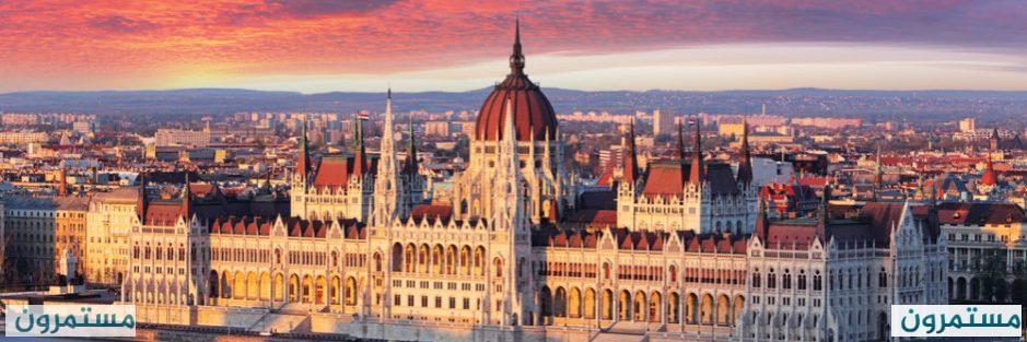 اليكم تفاصيل منح المجر - الهنغارية 🇭🇺