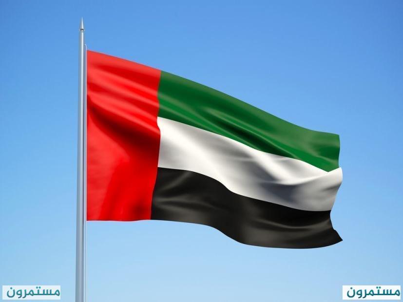 الإمارات تمنح الأونروا 50 مليون دولار