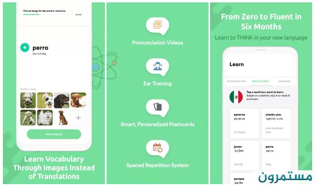 4 تطبيقات أندرويد يجهلها البعض ومهم جدا أن تتوفر عليها في هاتفك