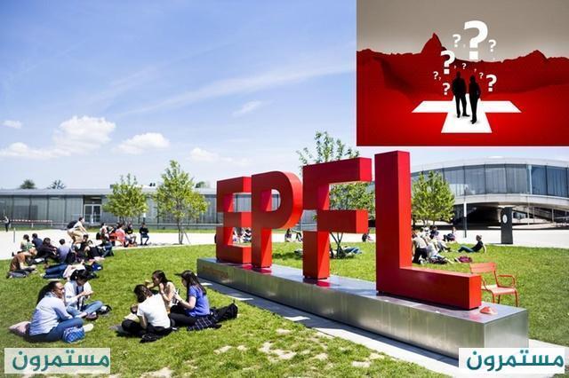 كم تكلّف الدراسة في الجامعات السويسرية، وما فرص الحصول على منحة؟