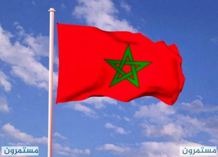إعلان المنح الدراسية في المغرب للعام 2019/2020