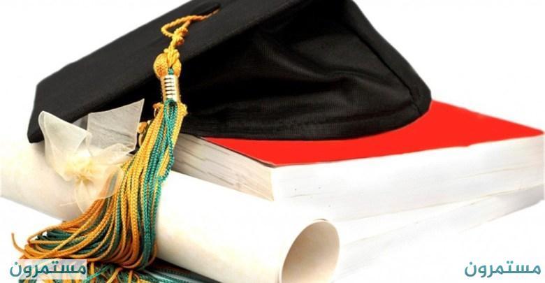 مقاعد دراسية في الأردن للعام 2019/2020 بكالوريوس ودراسات عليا .
