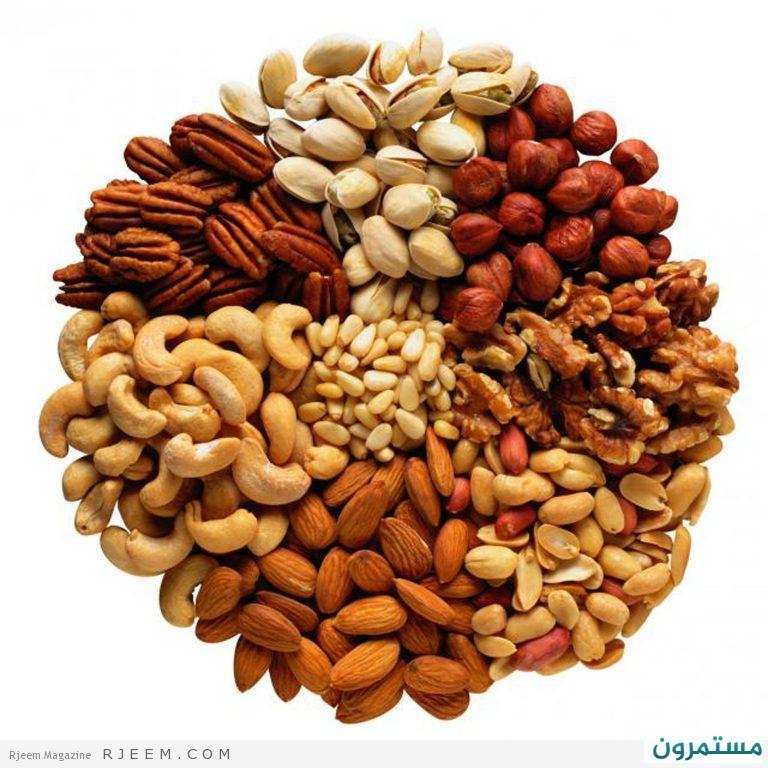 المكسرات : 14 غرام فقط من المكسرات تكافح السمنة ..