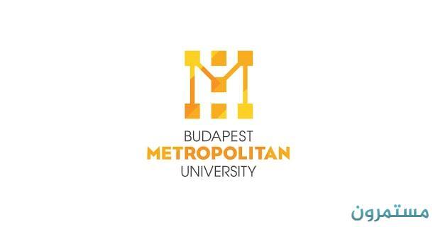 منح دراسية بكالوريوس ماجستير من METU في المجر، 2020