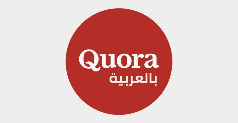 كورا : انطلاق النسخة العربية من موقع كورا للأسئلة والإجابات