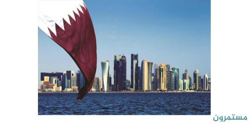 كيف تستعد لامتحانات قطر قبيل التوظيف ..