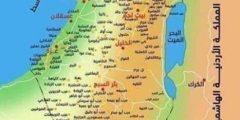 فلسطين :(25) معلومة مهمة عن فلسطين ، قلها لأبنائك