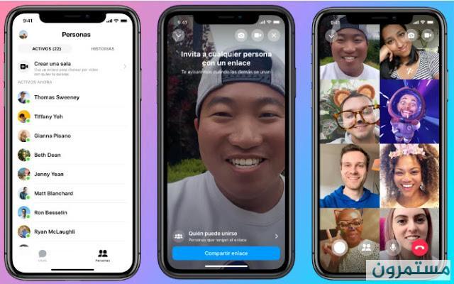 Messenger Rooms : البديل الجديد من فيسبوك الذي يمكنه التغلب على Zoom