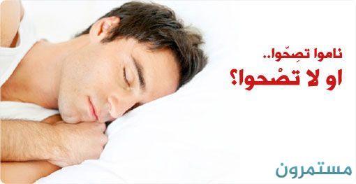 ما هي اسباب انقطاع التنفس اثناء النوم