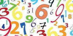 مادة الرياضيات 1280x720 1