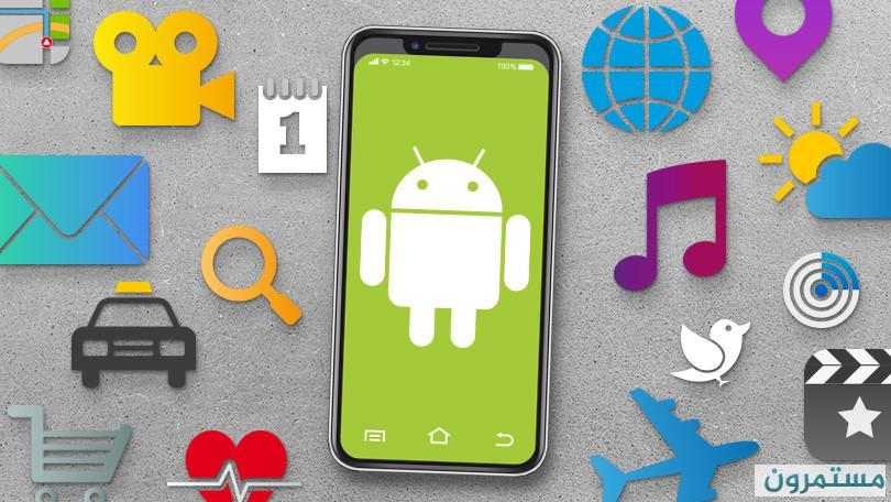 3 تطبيقات لحذف الملفات والصور نهائيًا من هاتفك وأتحداك لو عادت