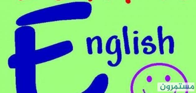 كتب اللغة الإنجليزية