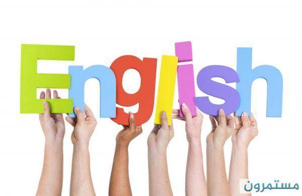 مهم ل الأدب لتخصص لغة انجليزية