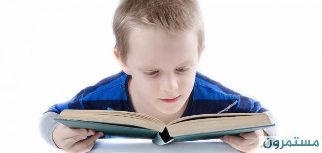 الأساليب والطرق العلاجية لصعوبات القراءة